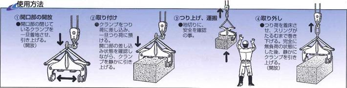 打包带编篮子教程