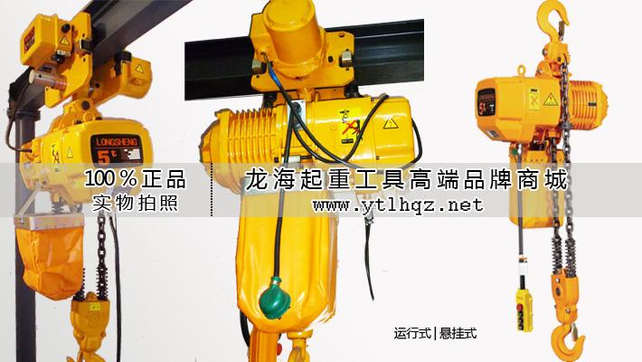 380v电葫芦手柄接线图解