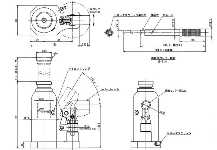 鹰牌立式液压千斤顶ed-60结构尺寸图片