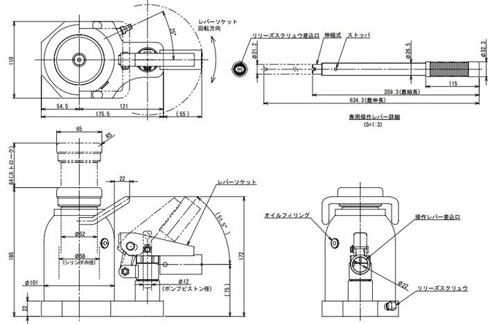 液压千斤顶结构图CAD