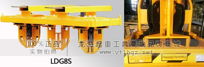 ●8桶多油桶吊具适用于港口