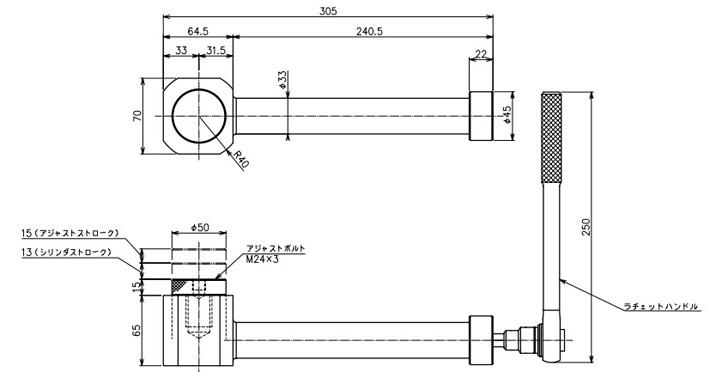 鹰牌机械式液压千斤顶sj-15图片