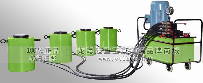 自锁式液压千斤顶配套电动液压泵图片图片