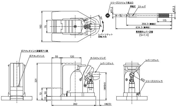 高度限位装置,使用安全; ● gu-100t鹰牌千斤顶每次压杆时液压油流量图片