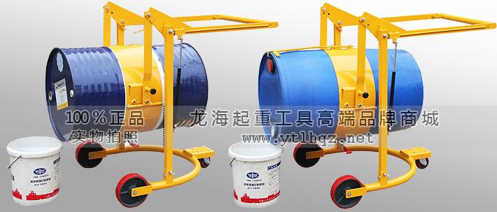 机械旋转式油桶车,多功能油桶搬运车—『龙海起重