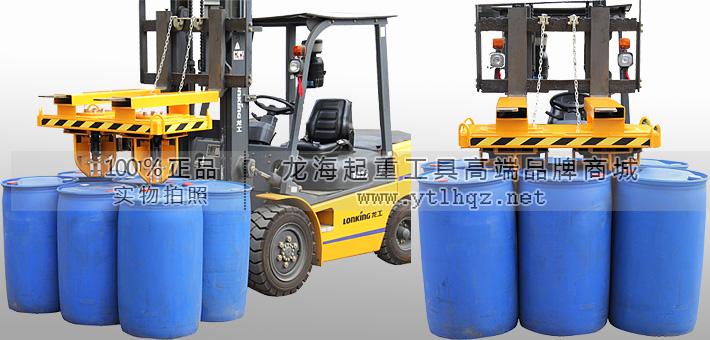 ●1~6桶油桶吊具适用于港口