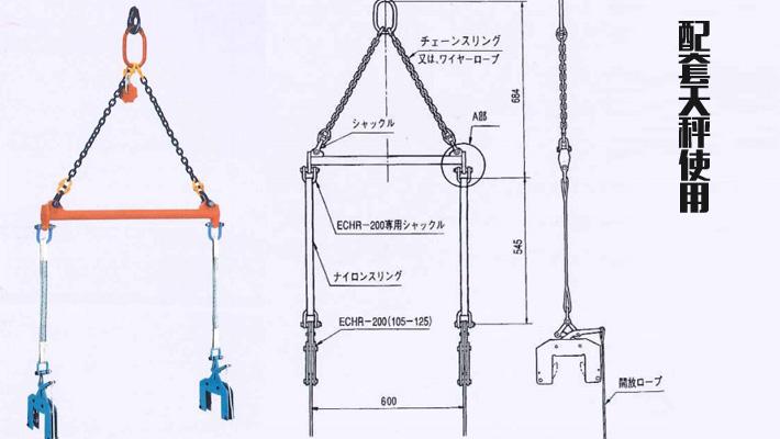 行吊端梁设计图纸