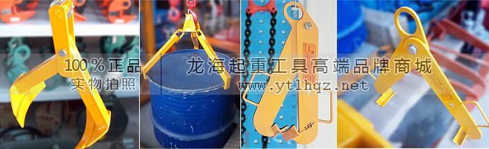 确认油桶及其内装物料的重量不大于油桶吊夹的最