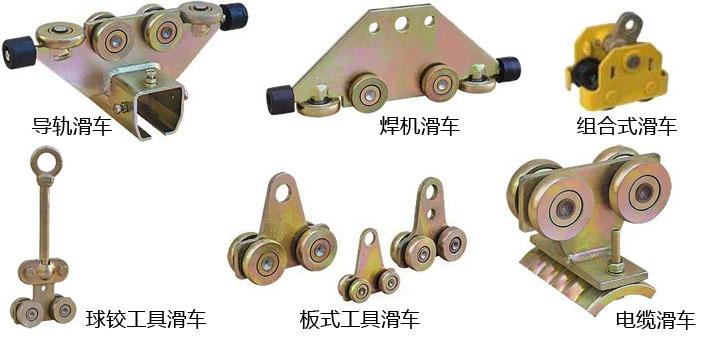 ST型平衡器滑車圖片